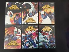 BATTLE OF THE PLANETS VOLUME ONE TO SIX DVD SET
