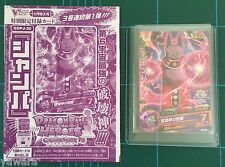 Dragon Ball Heroes GDPJ-20 Champa V-Jump Promo in US