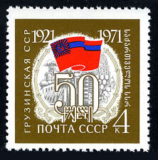 Russia 3813, MNH. Georgian SSR, 50th anniv. Georgian Republic Flag, 1971