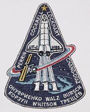 Aufnäher Patch Raumfahrt NASA STS-111 Space Shuttle Endeavour..........A3069