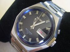 VINTAGE 70'S SEIKO BELL-MATIC BELLMATIC 4006-6050 - ORIGINAL BRACELET      #6343