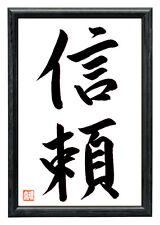 Japan Schriftzeichen VERTRAUEN japanische Kalligraphie Kanji Holzrahmen Schwarz