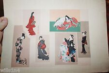 Vintage collage woodblock print of geisha's in various poses