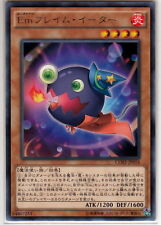 Yu-Gi-Oh Performage Flame Eater CORE-JP016 Rare Mint