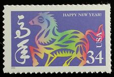 2002 34c Year of the Horse, Happy New Year Scott 3559 Mint F/VF NH