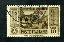 Italy - Aegean Islands - Rhodes, Scott #45, Garibaldi Issue, 1932, Used