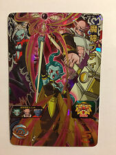 Dragon Ball Heroes SH2-57 UR