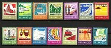 CHINA PRC Stamps:  SC 1315-28 (14) 1977 R18 Industries Mint Non Hinged