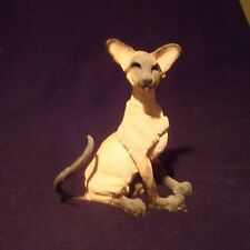 "#02687 Country Artists, A Breed Apart, ""Sassy"" Cat Figurine"