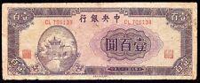 China 100 Yuan 1944  P-260