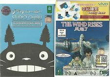 DVD Studio Ghibli 19 English Dub movies Collection + The Wind Rises DVDe