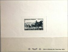 FRANCE FRANKREICH 1952 937 B266 DELUXE Stamp Day Post Kutsche Carriage MNH