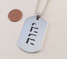 Tetragrammaton Stainless Steel Dog Tag with Stainless Steel Ball Chain