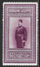 Egypt stamps 1926 YV 104  MLH  VF