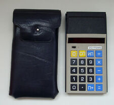ELEKTRONIKA B3-24G SOVIET RUSSIAN PROGRAMMED CALCULATOR