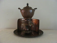 "Antique ""Meteor"" Coffee Percolator - Manning Bowman & Co. in 1906 Meriden, Conn."