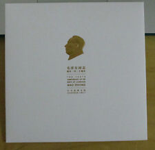 CHINA 2013-30 BPC-7 120th of Birth of Comrade Mao Zedong Booklet 毛澤東