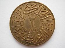 Iraq 1933 2 Fils, UNC.