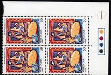 INDIA MNH 1982  Children's Day, Block of 4