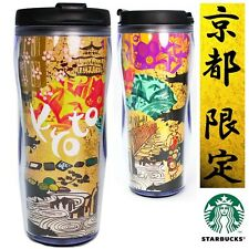Starbucks Japan Tumbler Kyoto 3 Cups Coffee Gift Birthday Present Japanese