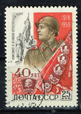 Russia WW2 Red Army Soldier Flag Orders stamp 1958