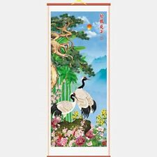 CHINESE WALL HANGING SCROLL - CRANES AND PINE TREES - 82cm LENGTH - FREE UK P&P