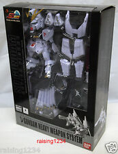 BANDAI SD Mobile Suit Gundam Action Figure (RX-93 Nu Heavy Weapon System) 11cm