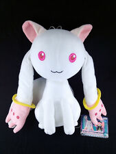 Puella Magi Madoka Magica Movie Super DX Plush Doll official Banpresto Kyubey