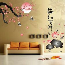 Chinese Red Plum and Lovely Decal Removable Lotus Wall Home Room Sticker Decor *