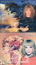 4CD  ALLA PUGACHEVA  31 album 496 songs  4CD  полная коллекция