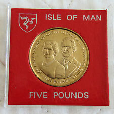 ISLE OF MAN 1997 GOLDEN WEDDING ANNIVERSARY DIAMOND FINISH VIRENIUM £5 - cased
