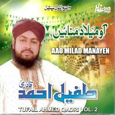 TUFAIL AHMED QADRI VOL 2 - AAO MILAD MANAYEN - NUOVISSIMO NAAT CD - UK