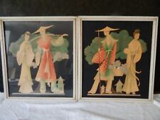 "2-Old Vintage / Antique Asian/ Oriental Japanese Style Art Prints- 16"" x 18"""