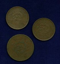 "CHINA  EMPIRE COPPER  10 & 20  ""CASH"" COINS, GROUP LOT OF (3)"