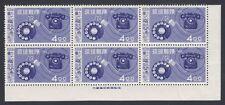RYUKYU-JAPAN, 1956. Telephone 39, Imprint Block, Mint **