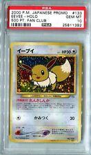 JAPANESE Pokemon card PROMO Eevee Fan club limited 500PT PSA 10 GEM MINT