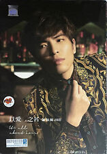 JAM HSIAO 蕭敬騰 It's All About Love 以愛之名 2012 MALAYSIA TAIWAN COLLECTOR'S CD RARE