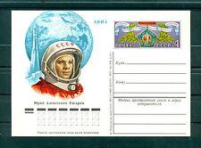 Russie - USSR 1976 - Carte postale prepayé Youri Gagarine