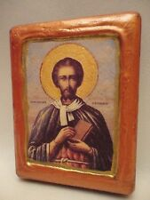 Saint Justin Greek Orthodox Byzantine Rose Gold Christian Icon on Wood