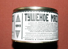 RED ARMY / WEHRMACHT RATION -  1941 tushonka - repro  (d)