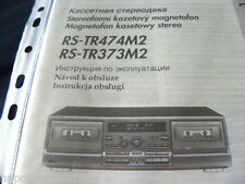 Technics RS-TR474M2  RS-TR373M2  Operating Instructions  Owner's manual