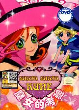Sugar Sugar Rune TV 1-51 End TVB Cantonese Version 2 DVD Anime ALL Region Boxset