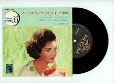 CONNIE FRANCIS EP PS Japan VACATION