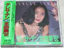鄧麗君 Teresa teng  全曲集 '92 国内盤CD TACL-2338 Japan press w/obi
