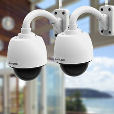 Sumpple(2-pack) Built-in 4G TF Card WiFi/Wired Pan/Tilt IP Network Camera White
