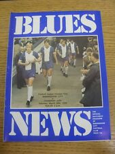 20/03/1976 Birmingham City v Coventry City  (Creased). Trusted sellers on ebay b