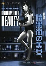 Underworld Beauty - Michitaro Mizushima / Mari Shiraki - Japanese Crime Drama