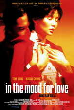 IN THE MOOD FOR LOVE Movie POSTER 27x40 Tony Leung Chiu-Wai Maggie Cheung