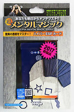 Tenyo Japan 116722(E) Hyper ESP Card (Magic Trick)