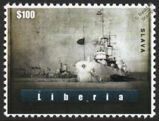 SLAVA (Glory) Imperial Russian Navy Pre-Dreadnought Battleship WWI Warship Stamp